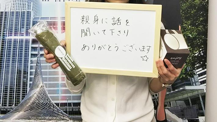 blog_20181004_03.jpg