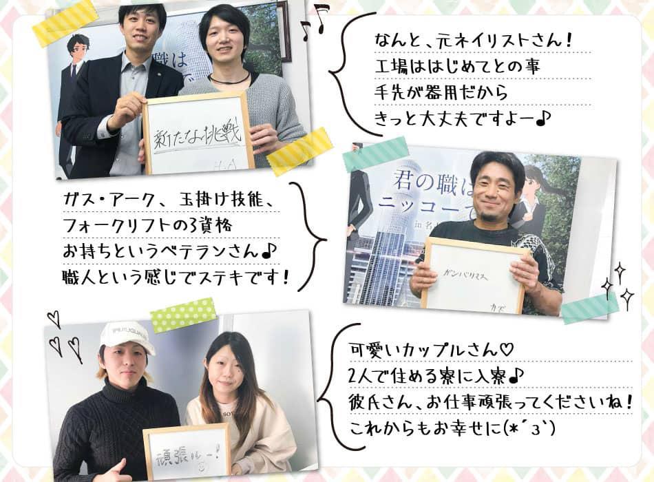 blog_interview02_950_700A.jpg