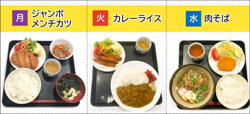lunch2_blog_880_500A.jpg