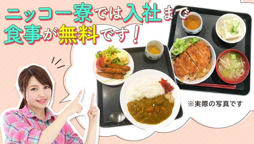 lunch_blog_880_500A.jpg