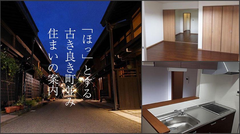102-2_ryou8.jpg