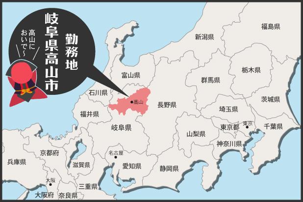 岐阜県高山市の地図