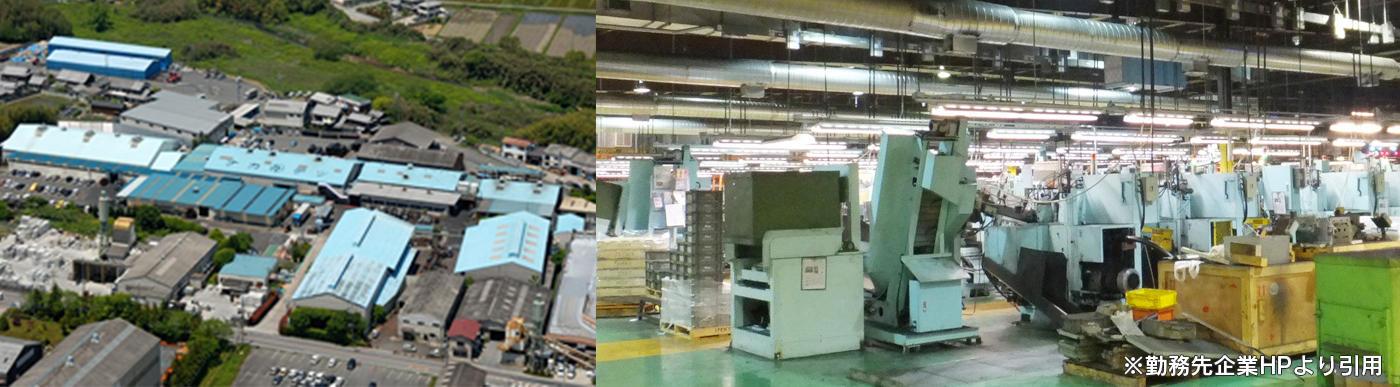工場の職場雰囲気