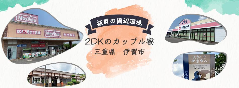 270-4_ryou.jpg