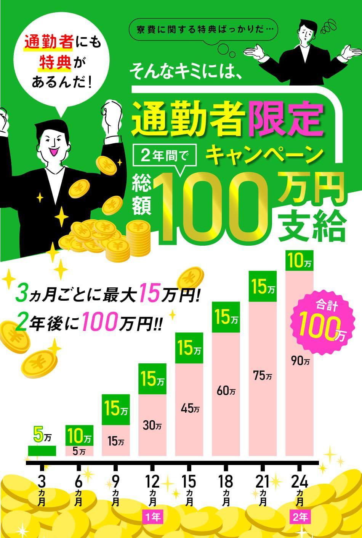 tsukin100_LP_20200327A.jpg
