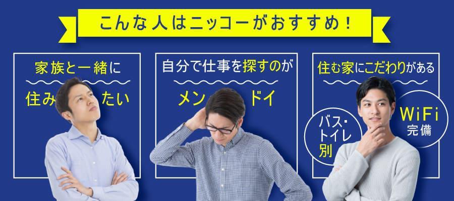 67-3_sashikomi_20200513A.jpg