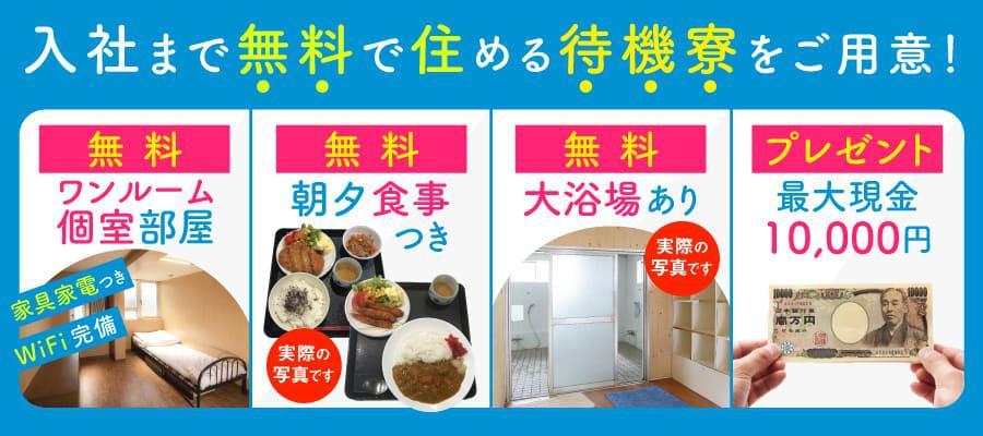 taikiryou_900×400_20200428A.jpg