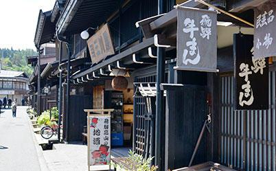 岐阜県高山市の観光