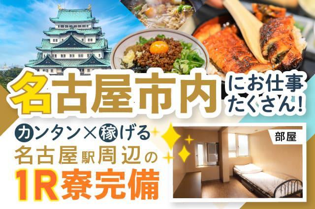 名古屋市内のスマホの部品検査