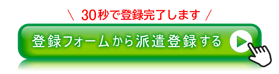 hakenbutton_20200420A.png
