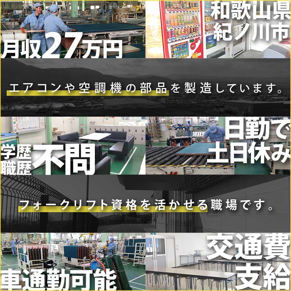 51-2_LP_20190927A.jpg
