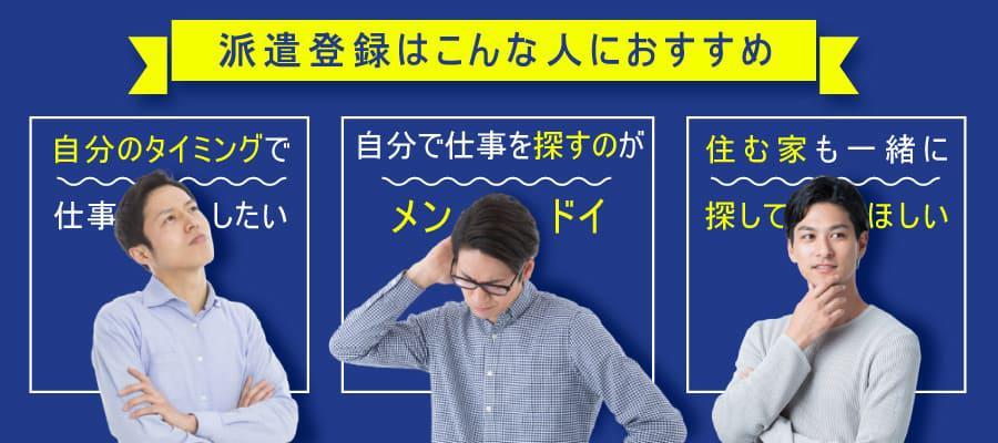 haken_sashikomi_20200416A.jpg