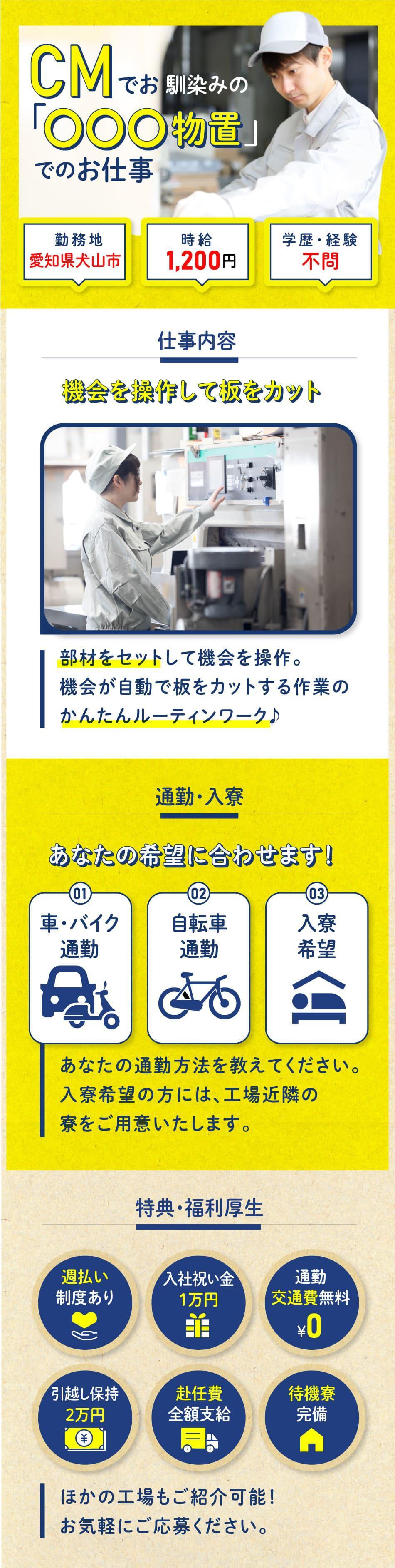 inaba_LP_20200429A.jpg