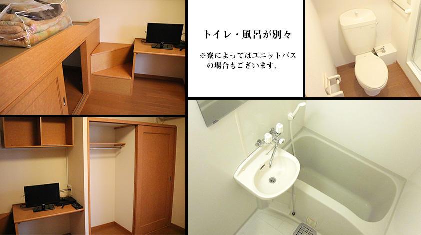 三重県の寮画像