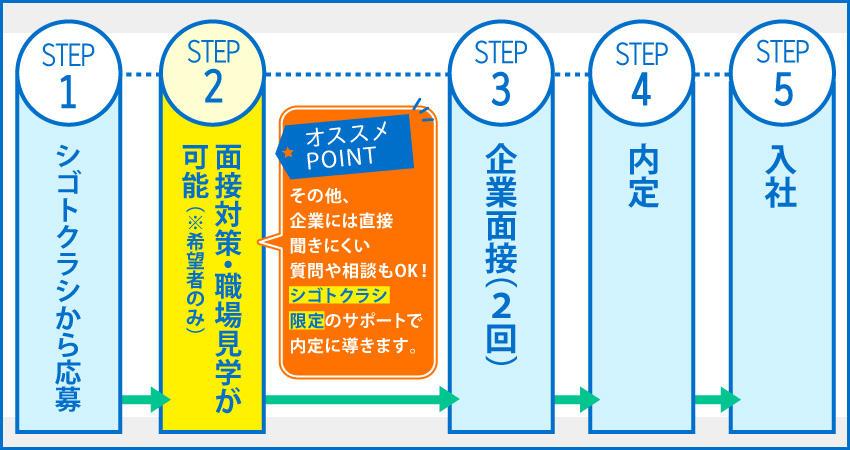 toumei_pic_850_450.jpg
