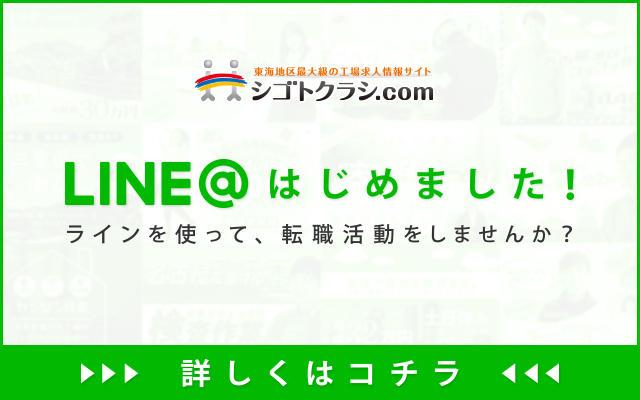 LINE案件SP_20180308.jpg