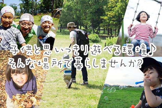 岐阜県各務原市の家族寮完備の求人画像