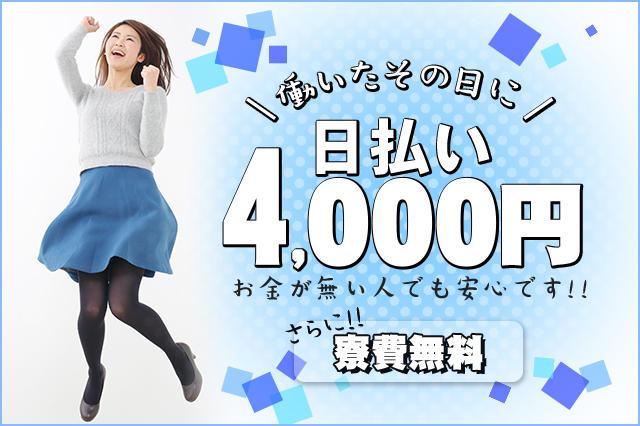 20170601_6-5_shigotokurashi.jpg