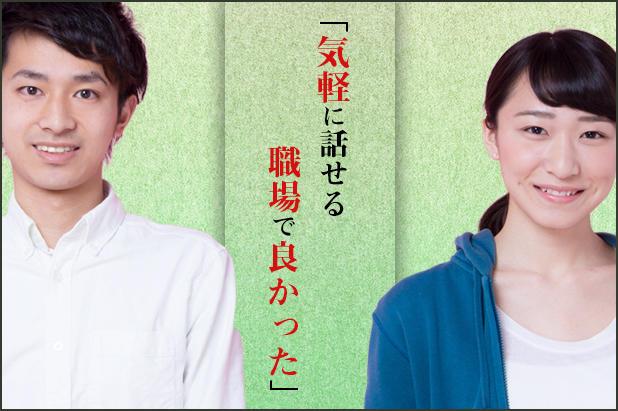 愛知県稲沢市にあるカンタン作業の求人画像