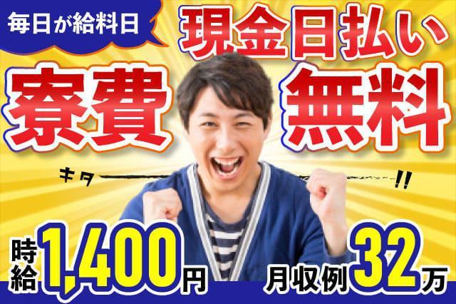 6-5_20200427A-thumb-640xauto-5981.jpg