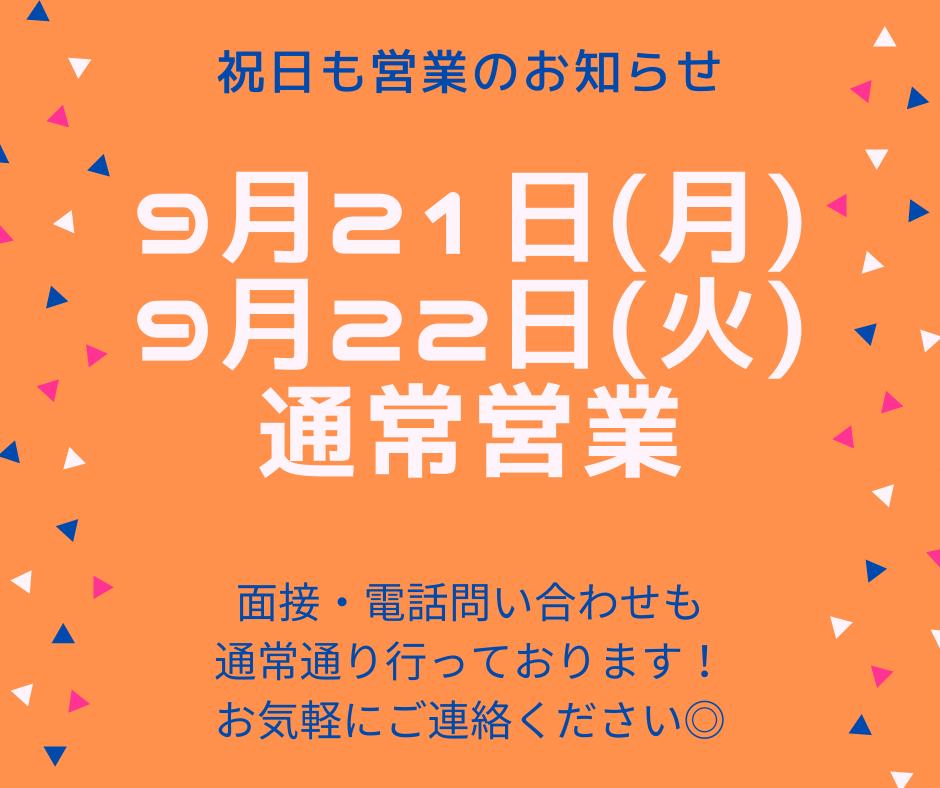 全リストはこちらから: www.reallygreatsite.co.jp.png