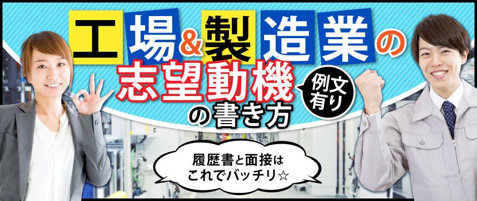 douki_bnr_950_400.jpg