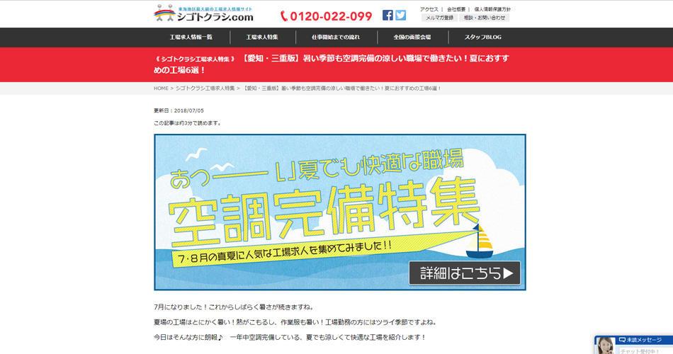 news_kutyou.jpg