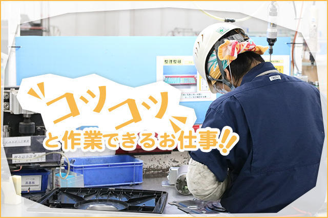 20171004_7-3_shigotokurashi-thumb-640xauto-2201.jpg