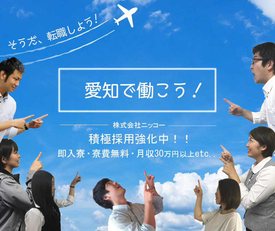 shizuoka_11.11.jpg