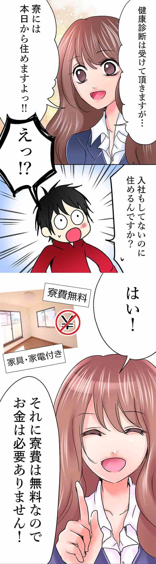 nikko_cm12A.jpg