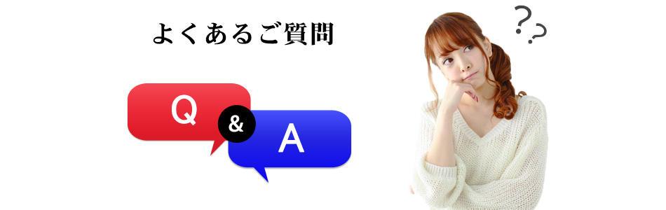 Q&A_01.jpg