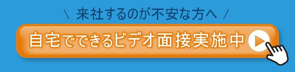 corona_lp02_20200717A.jpg
