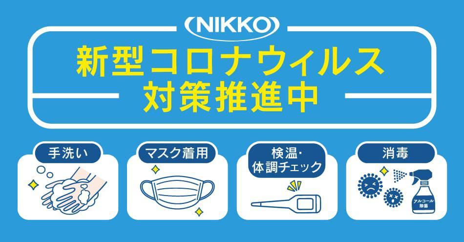 corona_sashikomi_20211008A.jpg