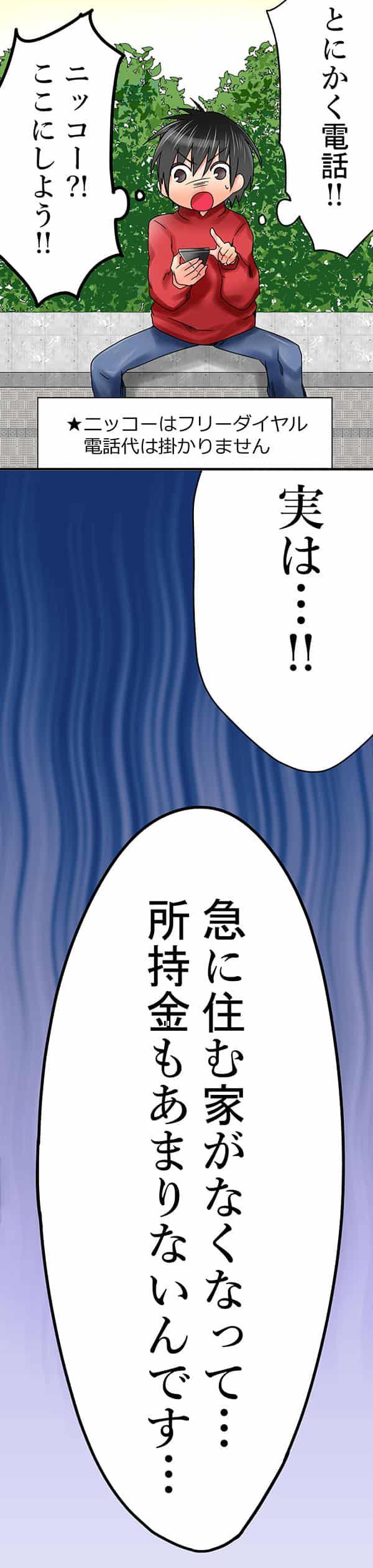 nikko_cm04A.jpg
