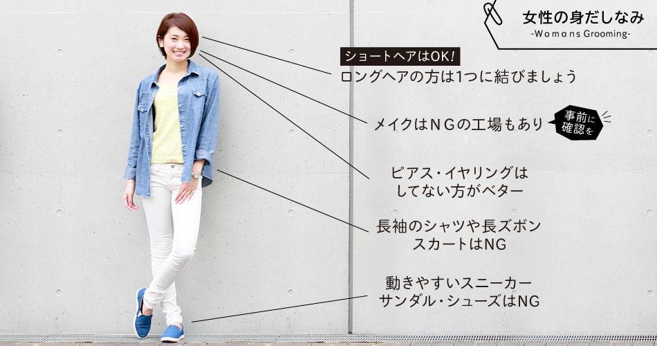 hukusou_bnr4.jpg