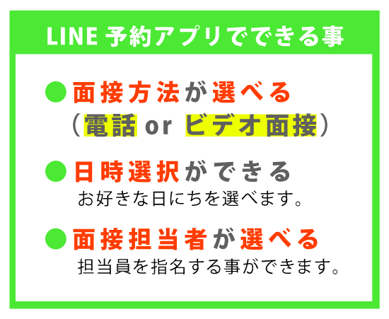 LINEページ_09SP.png