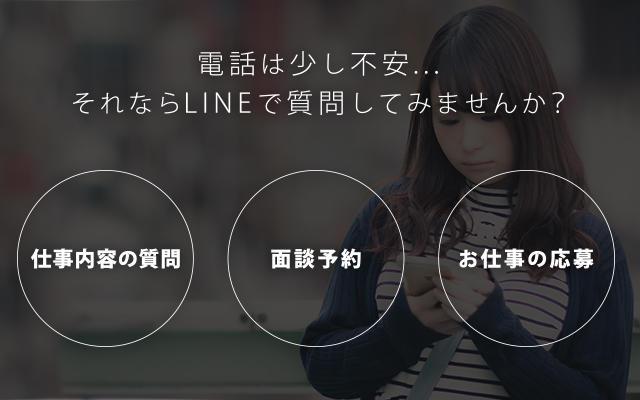 linepage_SP02.jpg