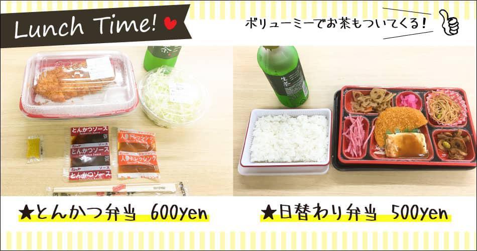フォークリフトお昼ご飯弁当.jpg