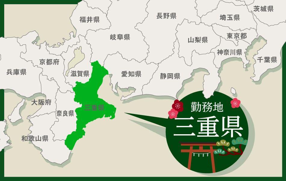三重の地図