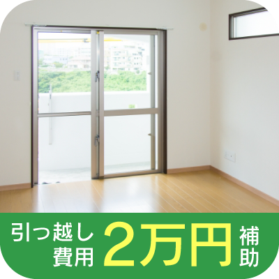 三重県の寮