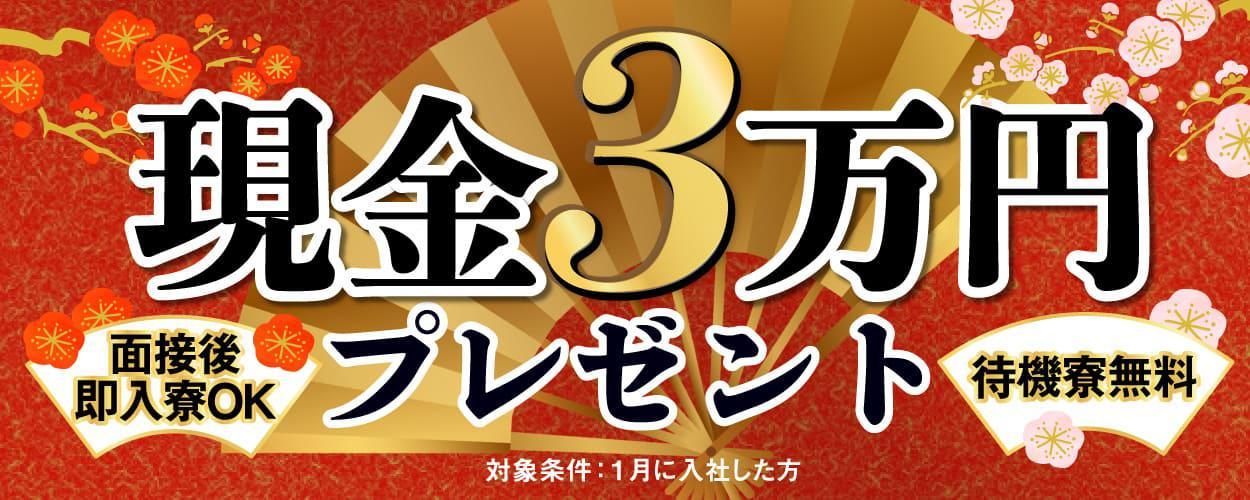 nenshi-insen_20210108A.jpg
