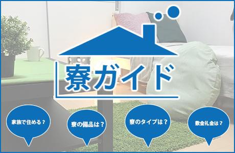 ryou1__main_2-thumb-460xauto-3168.jpg