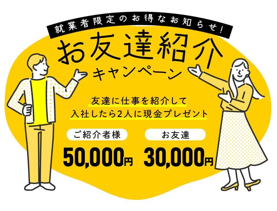 syokai_lp_PC01_20210512.jpg