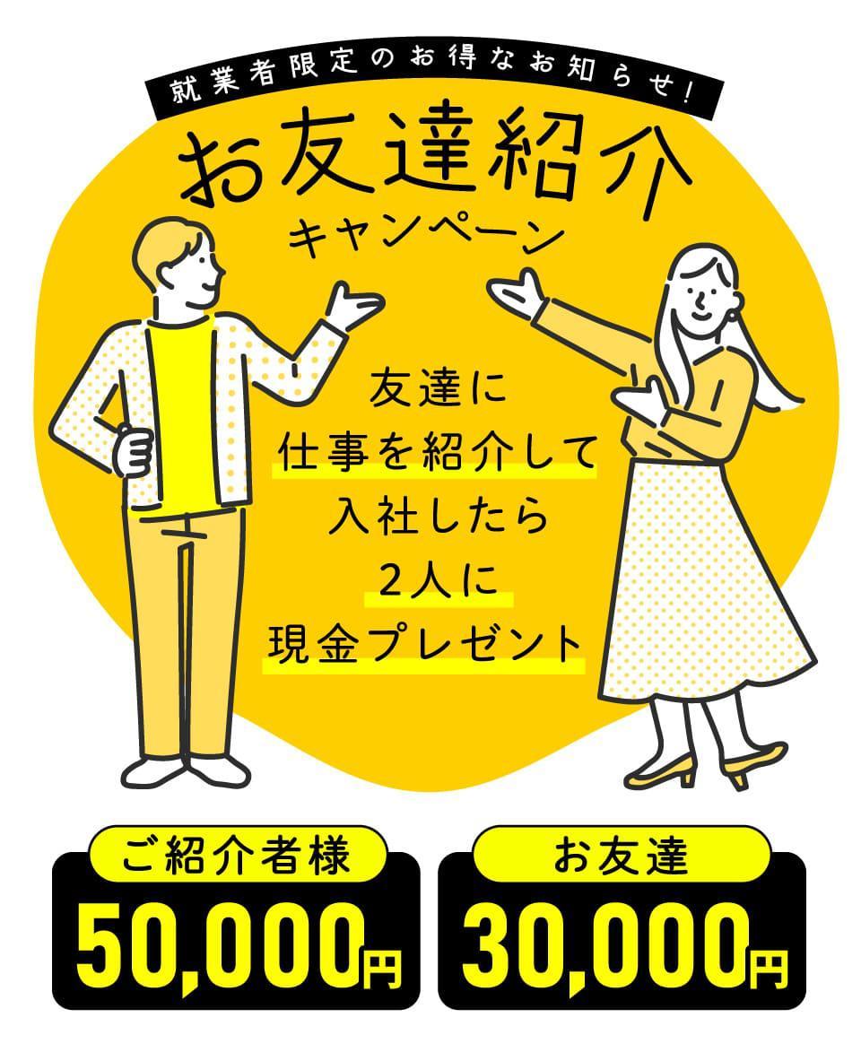 syokai_lp_SP01_20210512.jpg