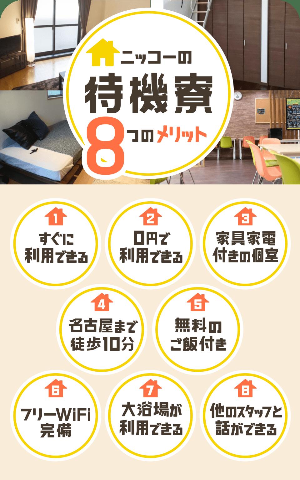 taikiryo_tokusyu_LP_20210215A.png