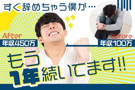 【「愛知県」シンプル作業だから安心の検査・組立て作業員】アパートタイプの1Rが今なら寮費無料